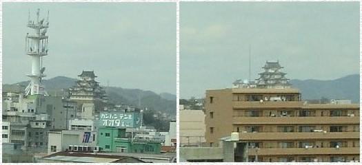 車窓 東海道 新幹線 govotebot.rga.com: 東海道新幹線の車窓は、こんなに面白い!: