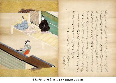 日本初の女性絵本作家(居初つな...