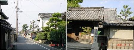 azuchi_town.jpg