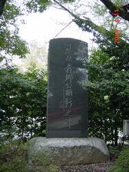 fujiwara_hidesatohi.JPG
