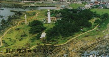 nojimazaki-lighthouse.JPG