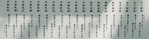ohgakijyosetumei1.jpg