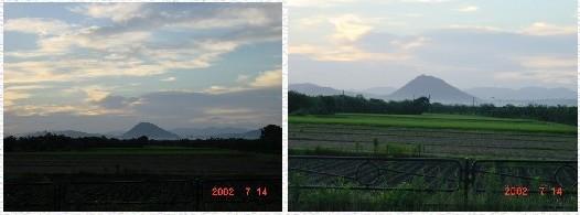 oumifuji1.jpg
