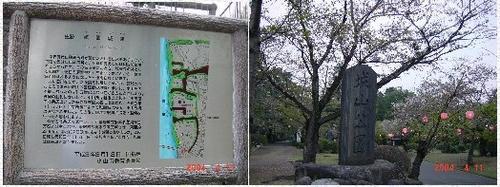siroyamakoen.jpg