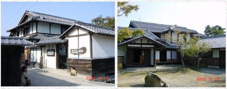 tonomura_uhei.jpg