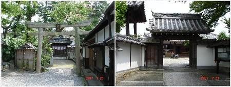 Ryuguunjyuji