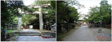 Toshoguhonden