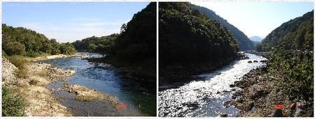 Setagawakeikoku