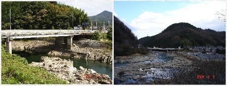 Shishitobibashi