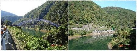 Kisenyamaohashi1