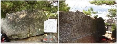 Bungakuhi