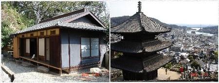 Nakamurakenkichi