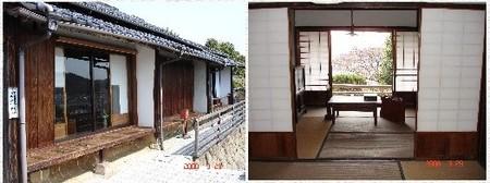 Shiganaoya