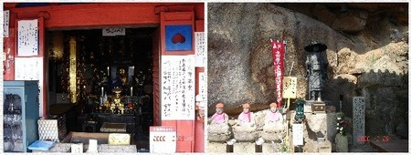Hondokobotaishi