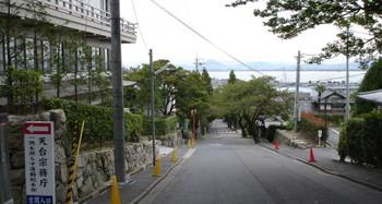 Gongenbababiwako