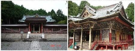 Hiyoshitoshogu