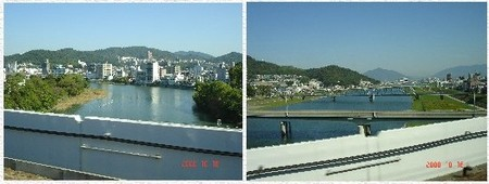 Hiroshimaotagawa