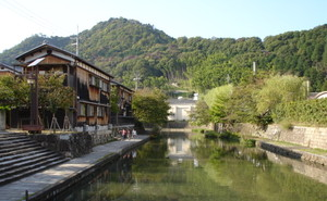 Hachimanhoriyama