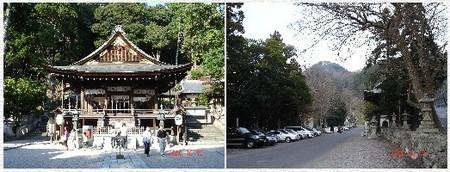 Himurehachimanguhachimanyama