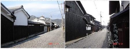 Nagaharacho