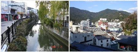 Tsushimashinai