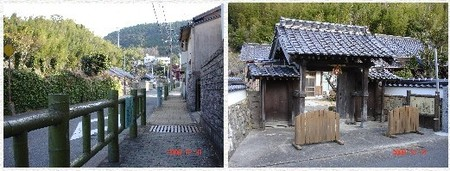 Chojuin