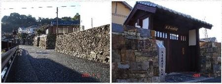Bukenakarai