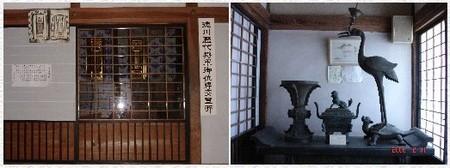 Tokugawachosen1