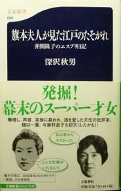 Isekitakako_2