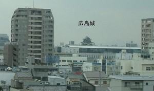 Hiroshimajyo