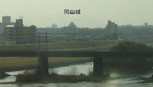 Okayamajyo