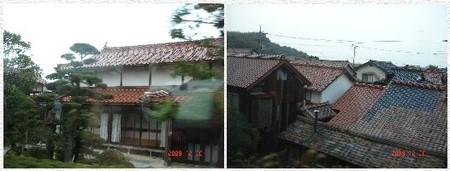 Izumoakakuro