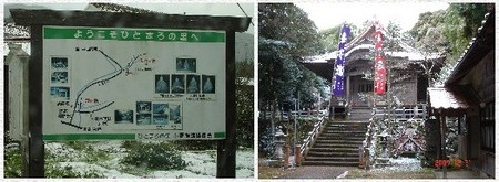 Todakakinomotojinjya