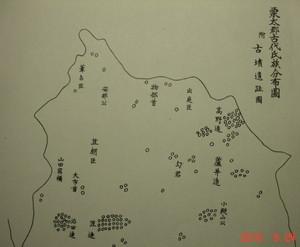 Kuritagungozoku_2