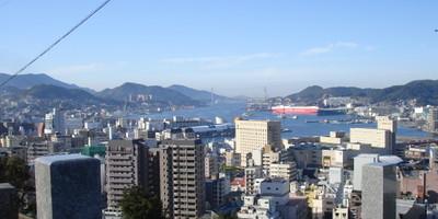 Nagasakiko