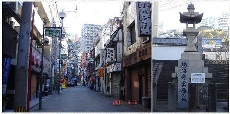 Kaishugukyo1_2