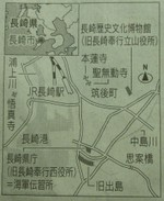 Nagasakimap