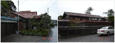 Hashidatemachinami0