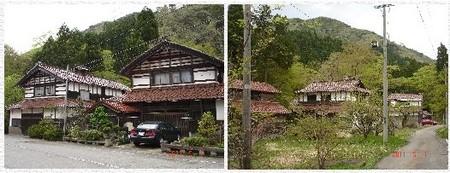 Arataniimadate1