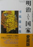 Shibameijikokka_3