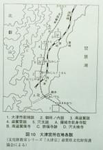 Shiganomiyakomap