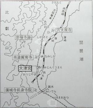Shiganomiyakomap1_2
