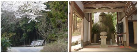 Kofunshiganodaibutsu