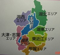 Biwako_map