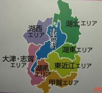Biwako_map_2