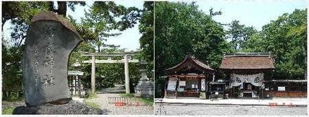 Chisuijinjya