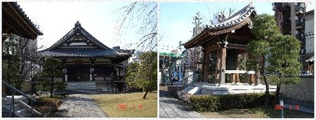 Genkuji