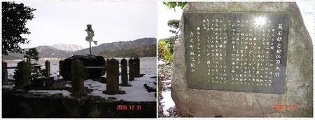 Kikuishihime