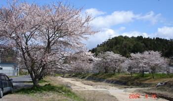 Kiryukusatsugawa_2