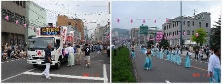 Matsumaekagura1_1